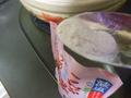 減塩梅こんぶ茶で温まっています。の画像(3枚目)