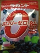 ラカントカロリーゼロ飴届きました☆の画像(1枚目)
