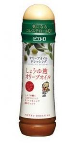 春の新商品★ピエトロドレッシング「しょうゆ麹オリーブオイル」の画像(1枚目)