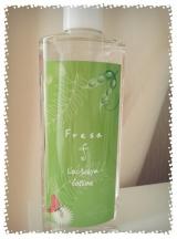 「Fresa lactozym lotion」の画像(1枚目)