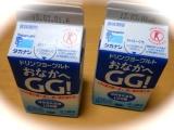 飲むヨーグルト、2週間チャレンジ〜の画像(1枚目)