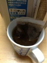 オアシス珈琲の『カップインコーヒー』の画像(4枚目)