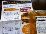 お腹の中からポカポカ!牛すじ生姜カレーうどん♪の画像(2枚目)