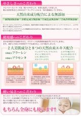 バスタイムにお手軽にピーリングができる☆クレパドール フェイスクリアジェル☆の画像(2枚目)