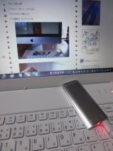 「プチギフト店の充電式エコカイロ&携帯充電機能付(*^。^*)再びへん」の画像(4枚目)