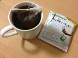 【オアシス珈琲】カップインコーヒーの画像(1枚目)