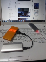 「プチギフト店の充電式エコカイロ&携帯充電機能付(*^。^*)再びへん」の画像(6枚目)