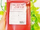奈田利亭 国産醗酵ごぼう茶 *^^*