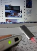 「プチギフト店の充電式エコカイロ&携帯充電機能付(*^。^*)再びへん」の画像(5枚目)