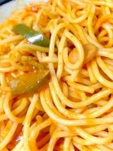 日清フーズ マ・マー 大盛りスパゲティ ナポリタンの画像(3枚目)