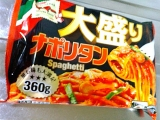 日清フーズ マ・マー 大盛りスパゲティ ナポリタンの画像(1枚目)