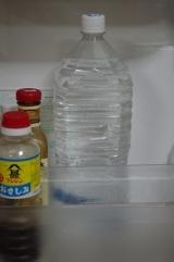 スッキリした飲み心地♪水素プラズマウォーター生成スティック 「プラズマ プラクシス」の画像(4枚目)