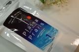 スッキリした飲み心地♪水素プラズマウォーター生成スティック 「プラズマ プラクシス」の画像(1枚目)