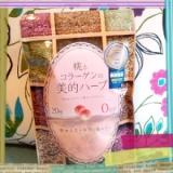 桃とコラーゲンの美的ハーブ☆*の画像(1枚目)