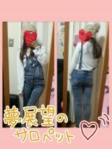 ♥mama用サロペット♥の画像(1枚目)