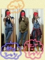 ♥mama用サロペット♥の画像(2枚目)