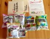 マンナンライフ☆春の新商品!!の画像(1枚目)