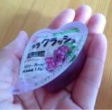 マンナンライフ☆春の新商品!!の画像(2枚目)