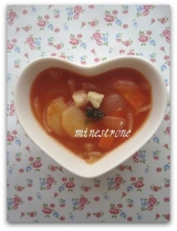 「ほんのり甘~い☆「温泉水99 」でお料理♪」の画像(2枚目)