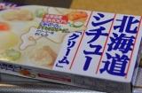 「トースターパンレシピ/シチューのルーで超簡単!ブロッコリーのホワイトソースグラタン」の画像(3枚目)