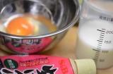 「トースターパンレシピ/ジャガイモのミルフィーユグラタン」の画像(3枚目)