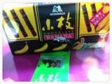 小枝☆バナナ味~♪の画像(1枚目)