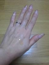 「リュミエールブラン グラースアルガンオイル ♪ 世界初の素肌セラミド配合クリーム」の画像(3枚目)