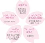 SAKURAコスメ♡の画像(1枚目)