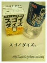 豆乳とにがりで手作りスンドゥブ♡の画像(2枚目)