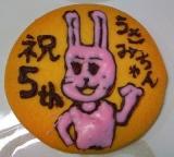 「モニプラ 祝5周年♪(*´∀`*)   ☆笑う門には福来るブログ☆」の画像(6枚目)