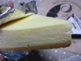 カラベルのピールチーズケーキ♪の画像(2枚目)