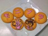 「モニプラ 祝5周年♪(*´∀`*)   ☆笑う門には福来るブログ☆」の画像(8枚目)