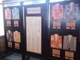「池袋日和、温泉で癒される【東京・湯河原温泉『万葉の湯』】」の画像(3枚目)