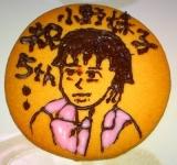 「モニプラ 祝5周年♪(*´∀`*)   ☆笑う門には福来るブログ☆」の画像(7枚目)