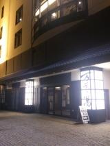 「池袋日和、温泉で癒される【東京・湯河原温泉『万葉の湯』】」の画像(1枚目)