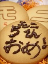 「【モニプラ】【5周年記念】100名様にモニプラオリジナル『お絵かきクッキー』プレゼント!」の画像(3枚目)