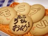 「【モニプラ】【5周年記念】100名様にモニプラオリジナル『お絵かきクッキー』プレゼント!」の画像(4枚目)