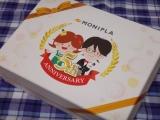「【モニプラ】【5周年記念】100名様にモニプラオリジナル『お絵かきクッキー』プレゼント!」の画像(1枚目)