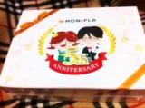 「モニプラ5周年  記念クッキー」の画像(1枚目)