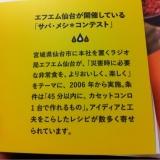 【扶桑社】カセットコンロ1台で作れる かんたん!サバイバルごはんの画像(2枚目)