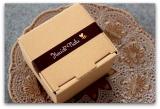 口コミ記事「この興奮を聞いてください!(´Д`)世界で一番おいしいハチミツ★★★幻の白いハチミツ『RareHawaiianOrganicWhiteHoney』」の画像