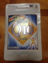 活性型コエンザイムQ10を飲んでみましたの画像(1枚目)