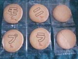 【5周年記念】100名様にモニプラオリジナル『お絵かきクッキー』プレゼント!の画像(2枚目)