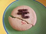 【5周年記念】100名様にモニプラオリジナル『お絵かきクッキー』プレゼント!の画像(3枚目)