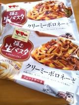「お試し◆日清フーズ冷凍食品詰め合わせ」の画像(4枚目)