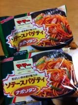 「お試し◆日清フーズ冷凍食品詰め合わせ」の画像(22枚目)