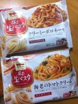 「お試し◆日清フーズ冷凍食品詰め合わせ」の画像(7枚目)