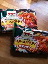 「お試し◆日清フーズ冷凍食品詰め合わせ」の画像(2枚目)