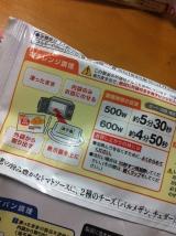 「お試し◆日清フーズ冷凍食品詰め合わせ」の画像(10枚目)