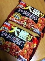 「お試し◆日清フーズ冷凍食品詰め合わせ」の画像(16枚目)